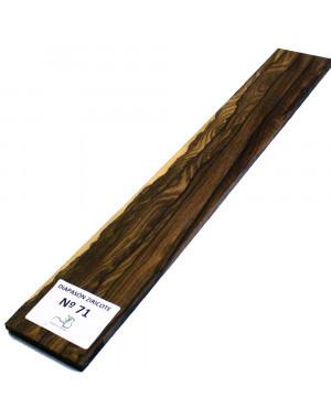 Ziricote Fingerboard Nº71