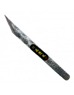 Mikihisa Left-handed Japanese Carving Knife 15 mm